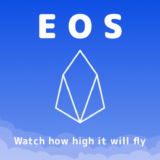 EOS - Watch how high it will fly